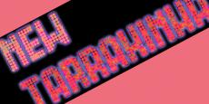 [New Tarraxinha] Jay Oliver − Voce Me Kuia