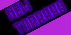 [New Tarraxa] Eddu − Continua Si