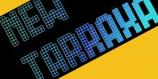 [New Tarraxa] Andre − V.I.P. Party